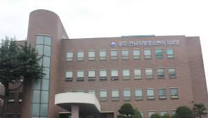 광주전남지방중소벤처기업청, 25일 '제3회 광주·전남 합동 일자리박람회' 개최