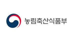 농식품부, 농촌 신활력 플러스사업 신규 대상지 20개 시·군 선정