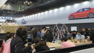 한국로봇산업진흥원, 7일까지 로봇과 함께하는 SW 페스티벌 개최
