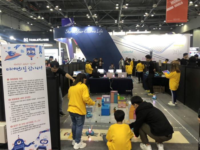 오는 7일까지 일산 킨텍스 1전시장에서 열리는 2019 로봇과 함께하는 소프트웨어 페스티벌 장면.