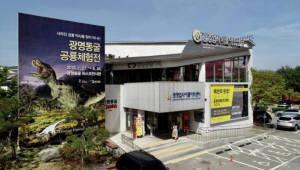 경기도, 광명시에 여섯 번째 경기문화창조허브 조성