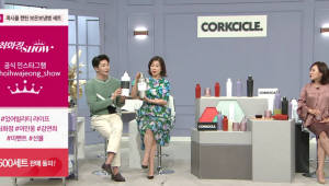 CJ ENM 오쇼핑, 최화정쇼 론칭 3주년...고객 사은 행사 실시