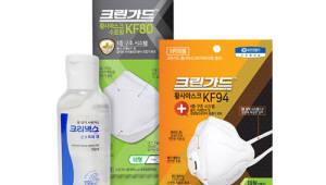G마켓·옥션, 사업자 고객 위한 '미세먼지 관련 상품' 할인 판매