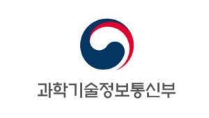 과기정통부, 방송프로그램 제작지원 선정작 103편 발표