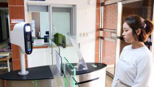 대구대, 국내 대학 최초 AI 기반 얼굴인식 기숙사 출입시스템 도입