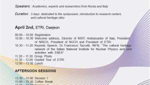 ETRI, '한·이탈리아 문화유산 ICT 기반 재난 방재 국제 학술 심포지엄' 개최