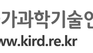 KIRD, '여성과학자 마음챙김 과정' 정규편성·운영
