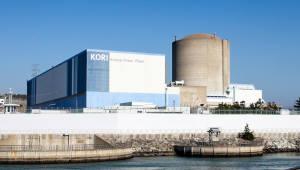 정부, 2030년까지 원전 유지·보수에 1조7000억원 투입