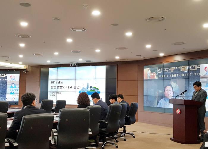 한국동서발전은 2019년 종합청렴도 제고 방안을 수립했다.