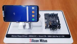 실리콘마이터스, '서피스 디스플레이 IC' 신제품 6월 출시