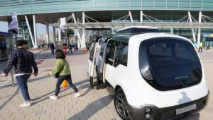 [2019서울모터쇼]모터쇼를 빛낸 中企 자율주행·O2O 서비스 기술