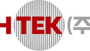 [미래기업포커스]와치텍, IT 전산 인프라 관리 자율운영 시장 주도