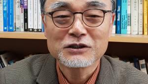 """[人사이트]이민원 전국혁신도시포럼 대표 """"혁신도시 확대·성장 중요"""""""
