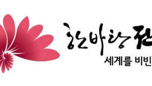 전북 전주시, 마이스산업 육성…전담부서 신설