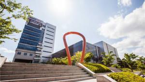 한국기술교육대, 링크플러스 2단계 사업 참여