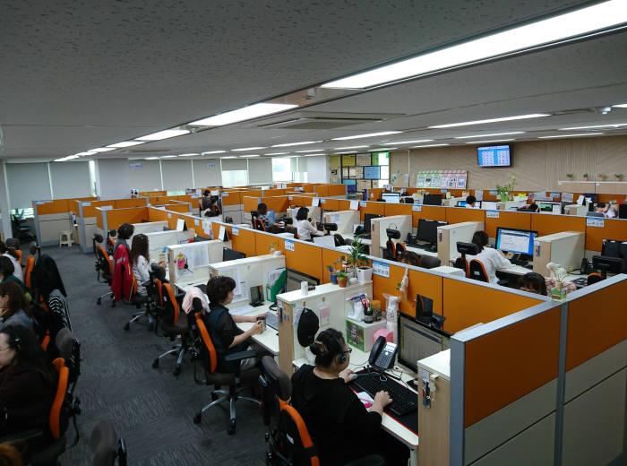 중소기업유통센터 공동AS지원고객상담센터.