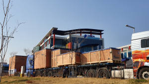 국제핵융합실험로에 국산 컨버터 공급…핵융합연, 전원공급장치 배송