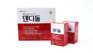 JW중외제약, 치아 건강을 위한 '덴디돌' 출시