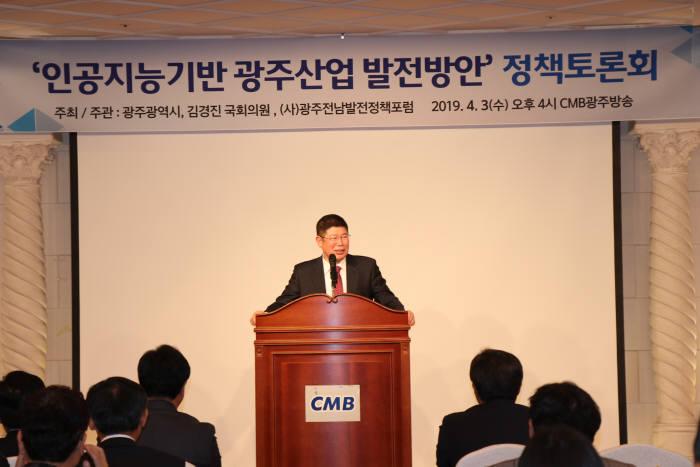 김경진 의원이 3일 CMB광주방송 회의실에서 열린 인공지능 기반 광주 산업 발전방안 정책토론회에서 인사말하고 있다.