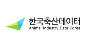 한국축산데이터, 국가공인 가축병정감정 실시기관 지정