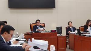 """국회 3기 4차특위 """"5G 안정화·빅데이터 규제혁신에 초점"""""""