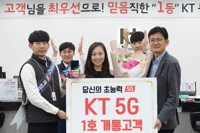 KT 5G 1호 가입자 이지은씨가 대구 동성로 직영점에서 세계 첫 5G 스마트폰 갤럭시 S10 5G를 개통하고 KT 직원과 기념촬영했다.