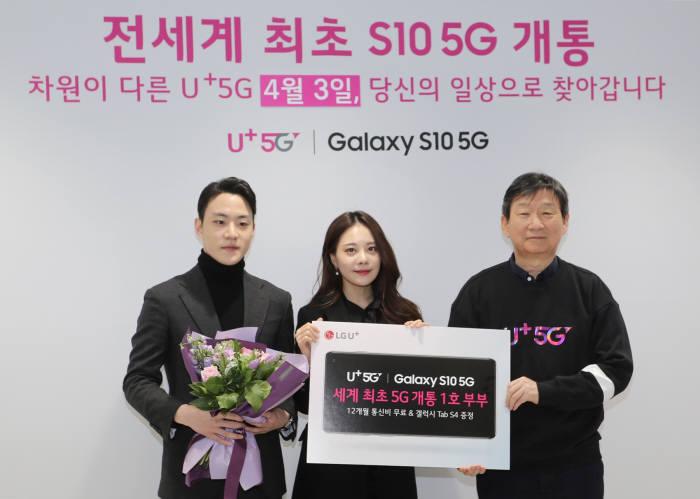 LG유플러스 5G 1호 고객 카레이서 서주원, 방송인 김민영 부부와 황현식 LG유플러스 부사장이 5G 스마트폰 개통 직후 기념촬영했다.