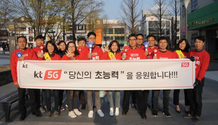 KT전남고객본부 임직원들이 4일 전남대 후문에서 시민을 대상으로 거리 홍보전을 펼치는 등 5G 마케팅에 들어갔다.