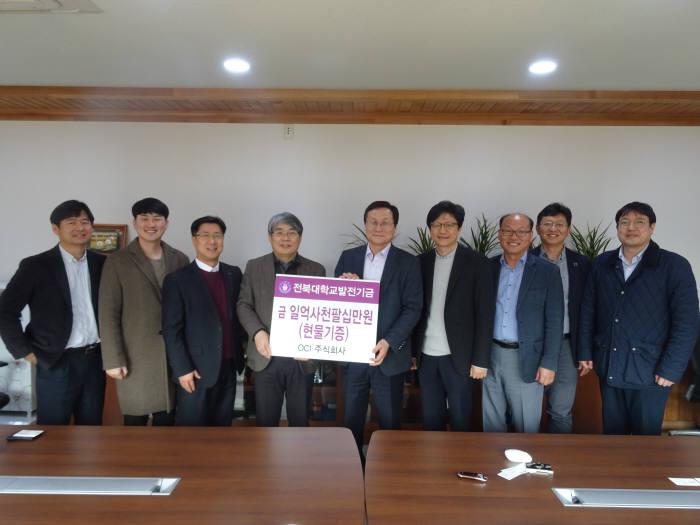 OCI는 최근 전북대에 1억4000여만원 상당의 태양광 발전 시스템을 기증했다.