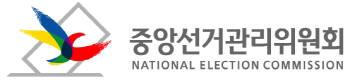 선관위, 보선 최종 투표율 48.0%…국회의원 51.2%·기초의원 32.6%