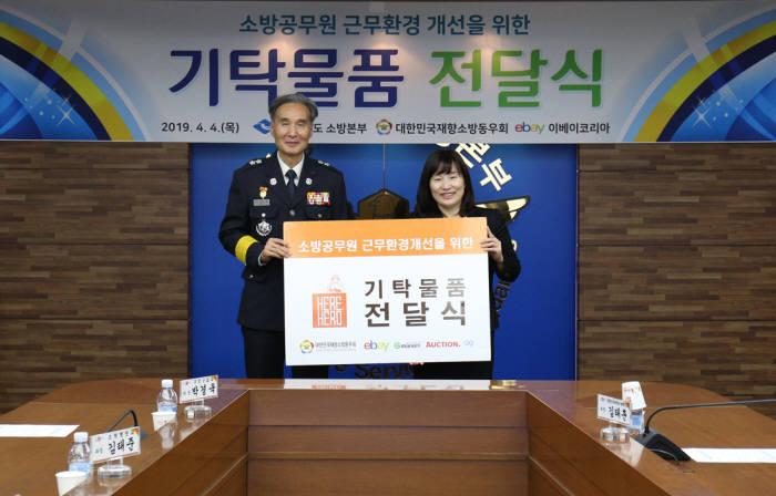 왼쪽부터 이창섭 경북소방본부장, 홍윤희 이베이코리아 이사