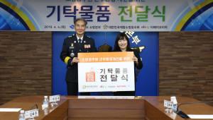 이베이코리아, 경북소방본부에 총 2억5000만원 상당 소방용품 지원