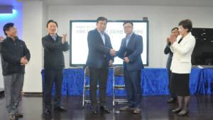 """프로젝트융-아하정보통신 MOU, """"스마트 IoT 초미세먼지 제거장치, 빅데이터 정보 제공"""""""