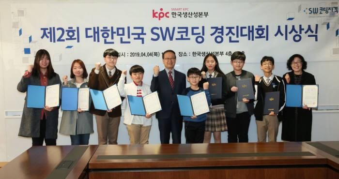 제2회 대한민국 SW코딩 경진대회 수상자들이 시상식 후 노규성 한국생산성본부 회장(왼쪽에서 5번째)과 함께 기념촬영을 하고 있다.