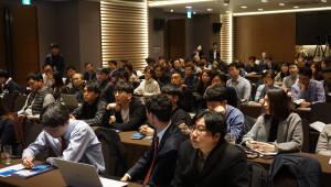 위세아이텍, 산업별 AI애플리케이션 활용성공 사례 공유