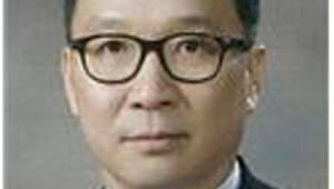 금융결제원장에 김학수 전 금융위 상임위원...'첫 非한은 출신 원장'