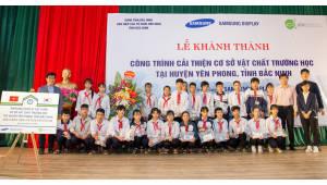 삼성디스플레이, 베트남 초중교에 교육시설 지원