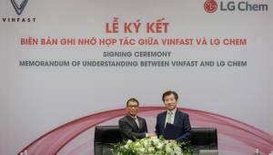 LG화학, 베트남 빈패스트와 배터리팩 합작법인 설립