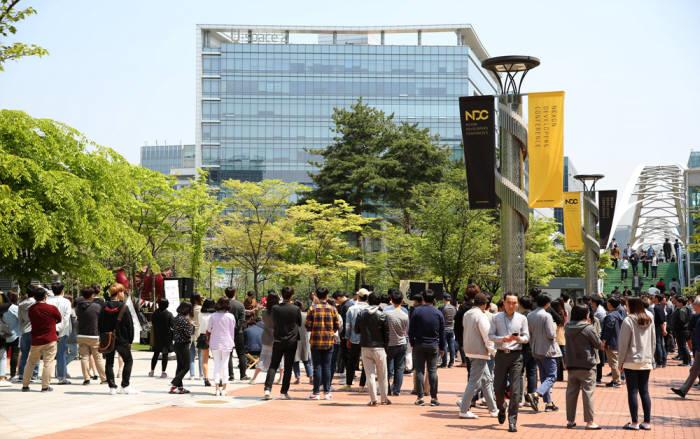 넥슨, '2019년 넥슨개발자콘퍼런스(NDC)' 참관객 사전등록 시작