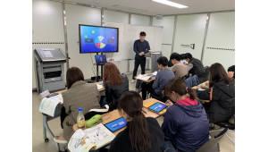 비상교육, 에듀테크 솔루션 기반 한국어 학습 서비스 '클라스' 출시