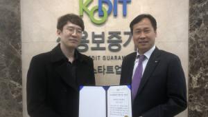아티스츠카드, 신보 퍼스트 펭귄형 창업기업 선정...3년간 10억 지원