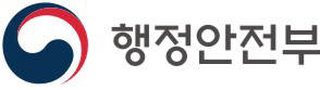 행안부, 민간주도형 전자정부서비스 아이디어 공모전 개최