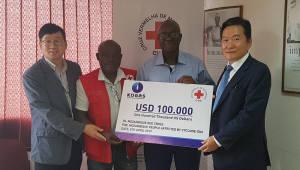 가스공사, 모잠비크 사이클론 피해복구 지원