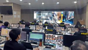 부천시, 인공지능형 방범 CCTV 확충…365일 안전한 도시