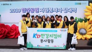 코리아드라이브, 사회공헌팀 4~10월 매달 한강지킴이 활동 시작