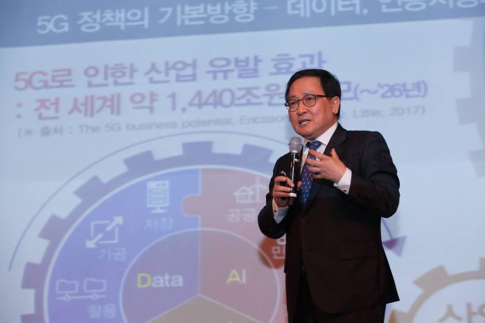 유영민 과기정통부 장관이 5G 플러스 전략을 발표했다.