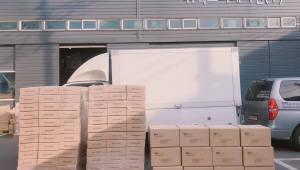 위텍코퍼레이션, 강원도 산불 피해 복구 지원 위해 마스크 1만장 기부