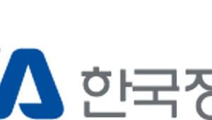 """[미래기업포커스]한국정보인증, """"올해 이익 100억원 목표"""""""