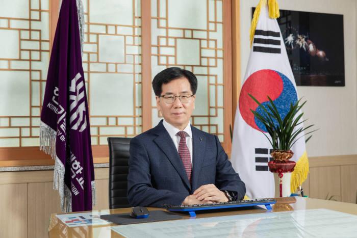이성기 한국기술교육대학교 총장. 사진출처=한국기술교육대학교