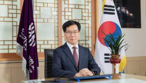 이성기 제9대 한국기술교육대 총장 취임